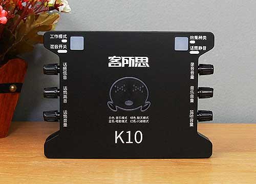 Card âm thanh - sound card XOX K10