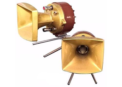 Củ loa treble BX PT-6, bộ gồm 2 loa, công suất 50W