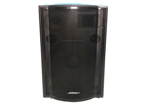Loa kéo Bose DK-9400, loa karaoke cap cấp, hay xuất sắc