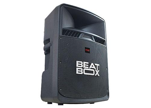 Loa kéo di động Acnos Beat Box KB50U 5 tấc