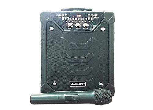 Máy Trợ Giảng Kèm Loa Bluetooth Daile S11