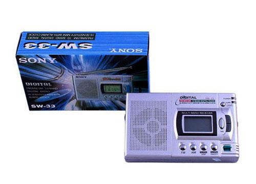 Radio 10 band Sony SW-33, nghe được nhiều đài, dùng pin rời