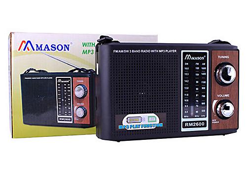 Radio Chuyên Dụng Mason RM2600