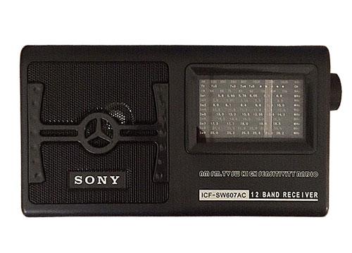 Radio chuyên dụng Sony ICF-SW607AC