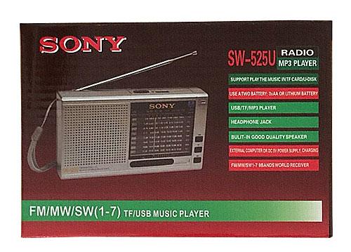Radio chuyên dụng Sony SW-525U, dạng bỏ túi, nghe được 8 băng tần