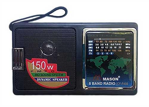 Radio Chuyên Dụng MASON ICF F400