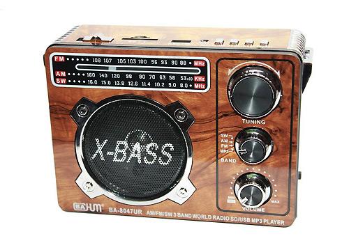 Radio Chuyên Dụng WAXIBA BA-8047UR