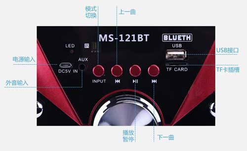 Loa Bluetooth MS-121 Công Suất 16W