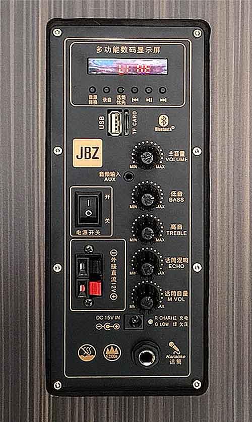 Loa kéo di động JBZ NE-107 3 tấc