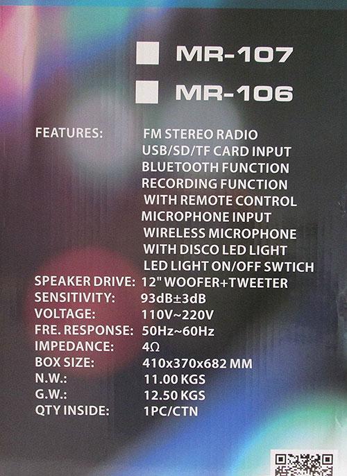 Loa kéo di động Meirende MR-106