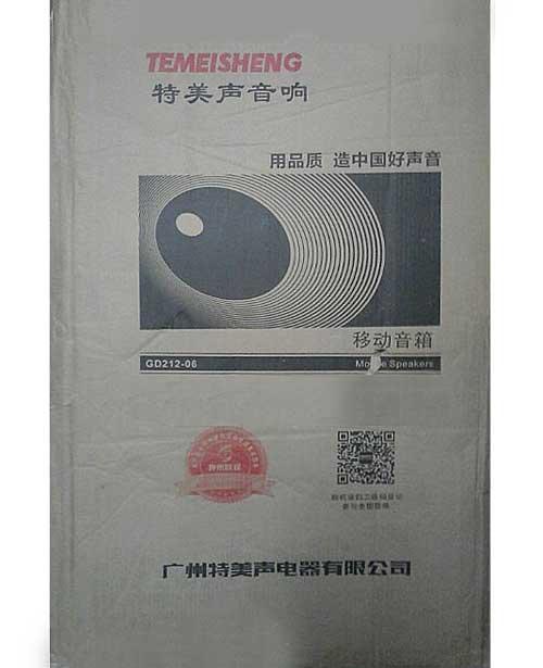Loa Kéo Di Động Temeisheng GD212-06